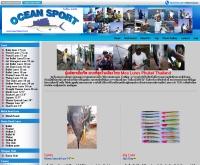 โอเชี่ยน สปอร์ต - oceansport.biz
