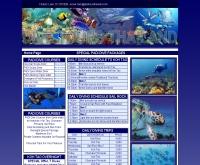 ไดรฟ์ทัวร์ไทยแลนด์ - divetoursthailand.com