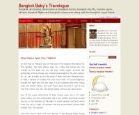 บางกอกเบบี้ - bangkokbaby.com