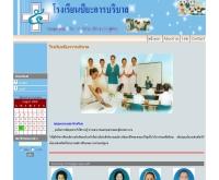 โรงเรียนปิยะการบริบาล - piyanurse.com