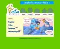ปั้นฝันครีเอชั่น - punfuncreation.com