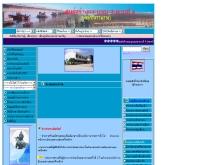 ศูนย์สร้างและบูรณะสะพานที่ 4 - doh.go.th/dohweb/hwyorg75600/index756000.htm