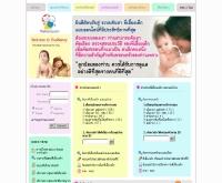 ไทยแนนนี่ - thainanny.com