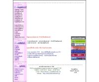 สหกรณ์การเกษตรพนมทวน  จำกัด  - phanomthuan.th.gs