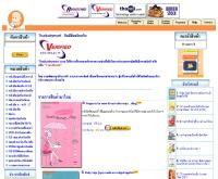 ไทยเบบี้มาร์ท - thaibabymart.com