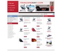 ร้านทองผาภูมิสื่อสาร - thailandsat.com
