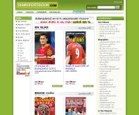 สยามสปอร์ตบุ้ค - siamsportbooks.com