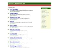 ไทยเวิลด์บิส - thaiworldbiz.com