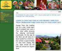 โรงเรียนสอนทำอาหารไทย - thaifarmcooking.net