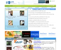 มหาสารคามไกด์ - sarakhamguide.com