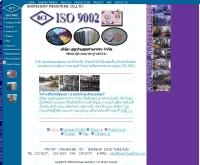 บริษัท บุญช่วยอุตสาหกรรม จำกัด - boonchuaythai.com