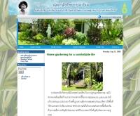 กรีนสเปซแลนด์สเคป - greenspaces-landscape.com