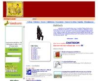 ชลบุรี33 - chonburi33.com
