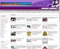 ตลาดเซ็นเตอร์ - taradcenter.com