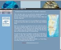 อินเตอร์เนชั่นแนลไดวิ่งสคูล - international-diving-school.com