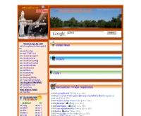 เจเจเอ็มคอมพิวเตอร์ - jjmcomputer.com