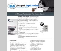 บางกอกรีกัลเซอร์วิส - bangkoklegalservice.com