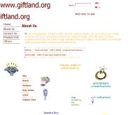 กิ๊ฟแลนด์ - giftland.org