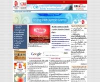 สถานีวิทยุซีอาร์ไอปักกิ่งภาคภาษาไทย - thai.cri.cn