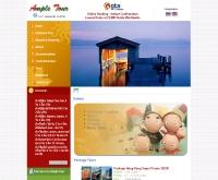 บริษัท แอมเพิล ทัวร์ จำกัด - ampletour.com