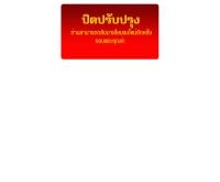 ดีฟเอเวอร์ลูชั่น - diveevolution.com