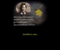 ไอโอเคไทยแลนด์ - iok-thailand.com