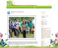 ชมรมอนุรักษ์ธรรมชาติ มหาวิทยาลัยเทคโนโลยีมหานคร - anurak.info