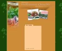 ฮิมบ้านสวน - himrestaurant.com