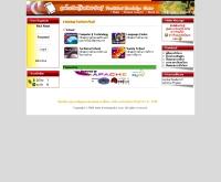 ศูนย์การเรียนรู้จังหวัดปราจีนบุรี - prachinonline.com