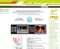 วอทอินไทย - whatinthai.com