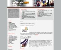 ปรีชา - preecha.net