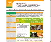 ห้างหุ้นส่วนจำกัด ธนภัทร การท่องเที่ยว - tanaphattravelthailand.com