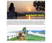 สยามบังกาโล รีสอร์ท - siambangalow.thiewthai.com