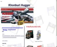 ครบุรี - webkhonburi.com