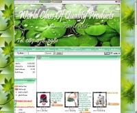 สยามเวิร์ลดไวด์ - siam-worldwide.com