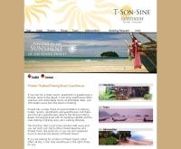 ทีซันทรายเฮ้าส์ - t-son-sine-phuket.com