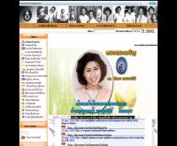 บทเรียนออนไลน์ครูเอื้อง - patchara1.igetweb.com