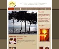 อนันทยา รีสอร์ท - anantaya.com