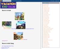 ข้อมูลเมืองไทย - vacation-thailand.blogspot.com