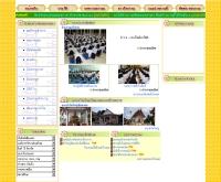 วัดใหญ่ชัยมงคล - watyaichaimongkol.com