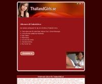 ไทยแลนด์เกิร์ล - thailandgirls.se