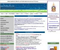ไทยไมโครคอนโทรเลอร์ - thaimicropic.com