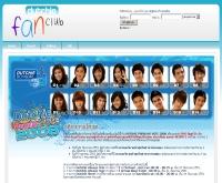 ดัชชี่แฟนคลับ - dutchiefanclub.com