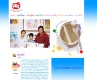 ชมรมลูกรักศิลป์ - childartschool.com