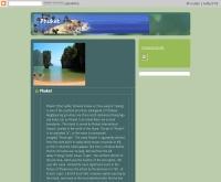 ทราเวลสยาม - travel-siam.blogspot.com