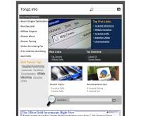 อัพโหลด - upload.tongz.info