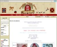 ฮอบบี้ไอเดีย - hobbyidea.igetweb.com