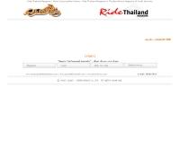 ไรด์ไทยแลนด์ - ridethailand.com