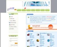 สยามพลาซ่าออนไลน์ - siamplazaonline.com