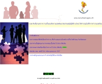 ประกาศรับสมัครงาน : การไฟฟ้าฝ่ายผลิตแห่งประเทศไทย - recruitment.egat.co.th